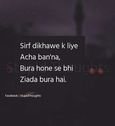 Shyari Quotes, Today Quotes, Crazy Quotes, Truth Quotes, Poetry Quotes, Deep Words, True Words, Zindagi Quotes, Mindset Quotes