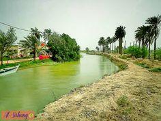 Al-Fdagia - Basra - Iraq
