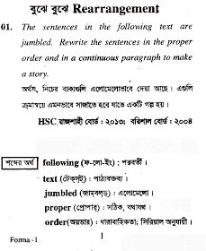 Play to degree all Education.: S SSC HSC Rearrangement page Vocabulary Pdf, Paragraph, Compliments, Lettering, Education, Play, Drawing Letters, Onderwijs, Learning