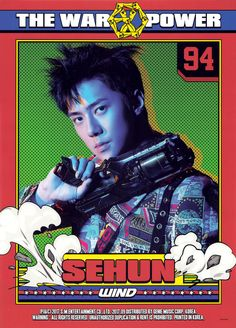 Sehun - 170907 'The War: The Power of Music' album contents photo Credit: Zabanee. Chanyeol Baekhyun, Park Chanyeol, Kokobop Exo, Exo Chen, Exo Kai, Exo 2017, Exo Album, The Power Of Music, Kpop Posters