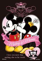 YAM-98-483 ディズニー ディズニー~ラブチュー(ミッキー&ミニー) 204ピース ジグソーパズル[CP-D]