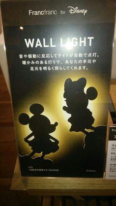 Disney Wall Light (Disney for Franc Franc Japan)