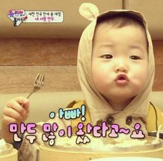 Ae-gi gom (baby bear) Minguk | The Return of Superman