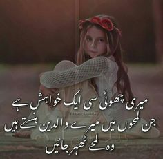60 Best Heart tOuching words images in 2017 | Touching words, Quotes