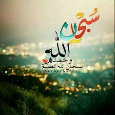 """اللهم إن نبيك وحبيـبك محمد ﷺ قال:   """"للصائم دعوة لا تُرد""""   اللهم فرّج هم المهمومين،   ونفّس كرب المكروبين،   واشف مرضانا ومرضى المسلمين.   قولوا:   """" آمين """""""