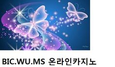 Butterfly Images, Blue Dream, Yahoo Images, Image Search, Abstract, Wallpaper, Butterflies, Dream Fantasy, Dragonflies