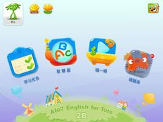 http://www.alo7.com/ Learning Game for tots: https://itunes.apple.com/au/app/alo7-english-for-tots-ai-le/id844027231?mt=8