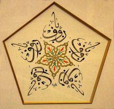 "Ism© Mithat Topaç - Levha - Ortada ""3 İstanbul"" yazısı içinde ""Muhammed"" ismi; dış… +++ MOHAMED, THE LESSER GOD OF ISLAM   ♔♛✤ɂтۃ؍ӑÑБՑ֘˜ǘȘɘИҘԘܘ࠘ŘƘǘʘИјؙYÙř ș̙͙ΙϙЙљҙәٙۙęΚZʚ˚͚̚ΚϚКњҚӚԚ՛ݛޛߛʛݝНѝҝӞ۟ϟПҟӟ٠ąतभमािૐღṨ'†•⁂ℂℌℓ℗℘ℛℝ℮ℰ∂⊱⒯⒴Ⓒⓐ╮◉◐◬◭☀☂☄☝☠☢☣☥☨☪☮☯☸☹☻☼☾♁♔♗♛♡♤♥♪♱♻⚖⚜⚝⚣⚤⚬⚸⚾⛄⛪⛵⛽✤✨✿❤❥❦➨⥾⦿ﭼﮧﮪﰠﰡﰳﰴﱇﱎﱑﱒﱔﱞﱷﱸﲂﲴﳀﳐﶊﶺﷲﷳﷴﷵﷺﷻ﷼﷽️ﻄﻈߏߒ !""#$%&()*+,-./3467:<=>?@[]^_~"