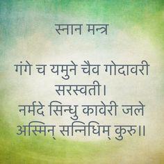 स्नान मन्त्र  गंगे च यमुने चैव गोदावरी सरस्वती। नर्मदे सिन्धु कावेरी जले अस्मिन् सन्निधिम् कुरु॥