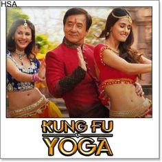 http://hindisingalong.com/goosebump-kung-fu-yoga.html  Name of Song - Goosebump Album/Movie Name - Kung Fu Yoga Name Of Singer(s) - Fazilpuria Released in Year - 2017 Music Director of Movie - ROSSH Movie Cast - Jackie Chan, Sonu Sood, Disha Patani, Miya...