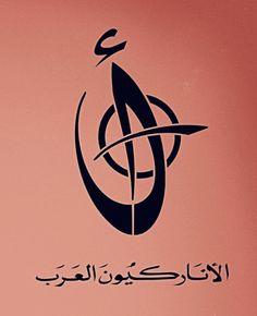 Arabic Anarchism