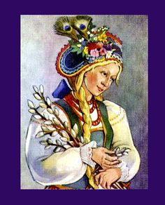 Maiden from Kurpie , Ostrolenka. Illustration by I . Easter In Poland, Folk Costume, Costumes, Poland Girls, Willow Tree, Roman Catholic, Traditional Dresses, Poster Size Prints, Photo Gifts