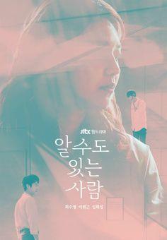 36 Best My K Drama Planning Images In 2018 Korean Drama