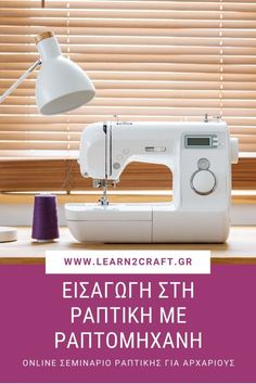 Sewing Techniques, Refashion, Fabric Patterns, Blouses For Women, Needlework, Diy And Crafts, Sewing Projects, Stitch, Knitting