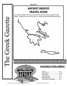 Here's a unit on Ancient Greece. Includes lesson plans and reproducibles. 6th Grade Social Studies, Social Studies Activities, Teaching Social Studies, Teaching Activities, Student Teaching, Teaching Reading, History Education, Teaching History, First Year Teaching