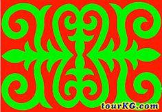 Картинки по запросу кыргызские орнаменты