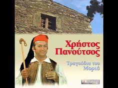 ΦΥΣΑ ΜΑΪΣΤΡΟ ΔΡΟΣΕΡΕ - ΧΡΗΣΤΟΣ ΠΑΝΟΥΤΣΟΣ Greek Music, Youtube, Traditional