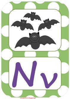 """""""Ταξίδι στη Χώρα...των Παιδιών!"""": """"Αέρας ανανέωσης"""" στην τάξη, με νέες καρτέλες αλφάβητου! School Lessons, Learn To Read, Letters, Writing, Learning, Logos, Studying, Logo, Letter"""