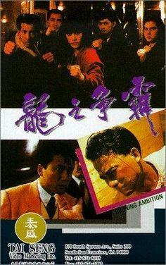 Long zhi zheng ba 1989