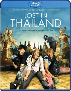 Lost in Thailand Blu-ray (S) LiveAction