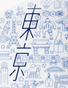 TOKYO ICON : 도쿄의 69가지 매력을 담은 식기 - 이미지