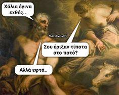 Σου έριξαν τίποτα στο ποτό? Αλλά εφτά. Funny Greek Quotes, Funny Quotes, Ancient Memes, Funny Phrases, Have A Laugh, Lol, Humor, Sayings, Words