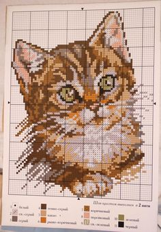 80 x 100 approx Funny Cross Stitch Patterns, Cat Cross Stitches, Cross Stitch Needles, Cross Stitch Charts, Cross Stitching, Cat Embroidery, Cross Stitch Embroidery, Cross Stitch Animals, Cat Pattern