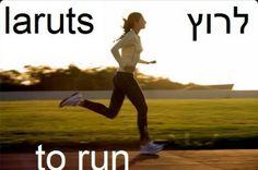 Laruts/To run
