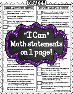 "Grade Common Core 1 PAGE Math Checklists (Standards and ""I Can"" Statements) Fifth Grade Math, Fourth Grade, Grade 3, Just In Case, Just For You, Common Core Math Standards, Eureka Math, Math Assessment, E 500"