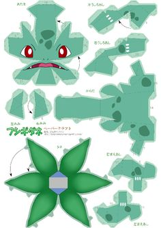 "----""Black Paper Bulbasaur Papercraft Tutorial (Pokemon Papercraft)"" is the first video to start a series of video curves about making paper models (pape. Hama Beads Pokemon, Pokemon Craft, Pokemon Party, Pokemon Eevee, Pokemon Birthday, Charmeleon Pokemon, Instruções Origami, Origami Paper Art, 3d Paper Crafts"