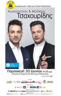 e-Pontos.gr: Ματθαίος & Κων/νος Τσαχουρίδης στη μουσική βραδιά ...