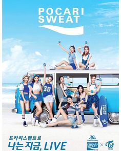TWICE for Pocari Sweat 170405