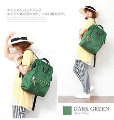กระเป๋า Anello สีเขียวเข้ม Dark Green พร้อมส่ง