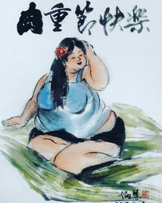 Pocahontas, Disney Characters, Fictional Characters, Snow White, Disney Princess, Art, Craft Art, Snow White Pictures, Kunst
