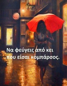 Greek Quotes, The Secret, Letters, Posts, Sayings, Movies, Movie Posters, Quotes, Messages