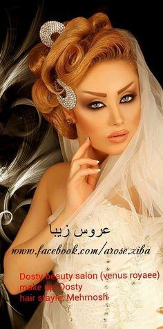 dosty beauty salon (venus royaee), makeup artist dosty, hair stayle mehrnosh/ tehran-iran/ https://www.facebook.com/pages/آموزشگاه-و-آرایشگاه-دوستی-ونوس-رویایی/