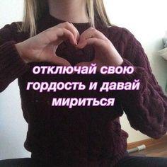 Эти грустные подростки, любят не умея, ждут не умея, а зря...
