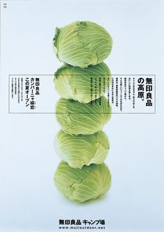 advertising | MUJI japan  #japan #japanese #advertising by trisha