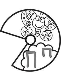 Τροχός Γραμμάτων.Παιχνίδι και φύλλα εργασίας για τα παιδιά της πρώτης… Greek Alphabet, Learn To Read, Peace, Writing, Learning, Classroom Ideas, Puzzle, Decoration, Decor