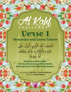 """""""If anyone learns by heart the first 10 Ayat of Surah Al-Kahf, he will be protected from the Dajjal."""" [Sahih Muslim] Al-Kahf Challenge is to make the memorization & understanding o… Learn Quran, Learn Islam, Quran Surah, Islam Quran, Quran Verses, Quran Quotes, Qoutes, Hindi Quotes, Jumma Mubarak Ramadan"""