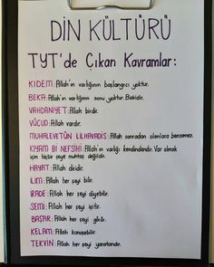 University Exam, Learn Turkish, Interesting Information, Study Hard, School Notes, Study Notes, Darwin, Study Tips, Wabi Sabi