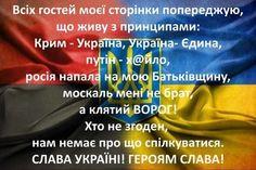 Ukrainian Language, Politics, History, Hens, Laying Hens, History Books, Political Books, Historia