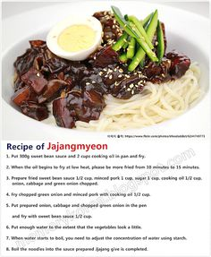 Easy Korean Food Recipes, Travel, Basic Korean Vocabulary      14. [면] 자장면 ( 집밥 백선생 )           -            Easy Korean Food Recipes, Travel, Basic Korean Vocabulary