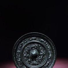 Bronze mirror with four beasts, twelve symbolics animals Bronze mirror with four beasts, twelve symbolics animals ©Guardian 2012