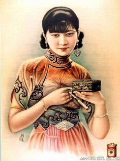 Chinese Vintage: Old Shanghai poster, Shanghai girl, cut the show detail, 1930s cigarette advertisement. Note the extreme attention to detail from the cigarette holder to the jewelry. Art deco China vintage fashion style color orange black pink green cheongsam dress 30s