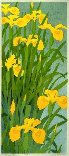 yellow, Yellow Iris, Woodblock print by Honjo Masahiko (Japanese), 2006 Art And Illustration, Illustrations, Art Floral, Art Chinois, Art Japonais, Japanese Painting, Japanese Prints, Japan Art, Mellow Yellow