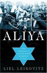 """Aliya: the immigration of Jews into Israel. The author, a Jew who """"reversed"""" aliya by moving from Israel to the U.S., questions the motivation of American Jews who leave their material comforts, safety and peace to """"make aliya"""" to unstable Israel."""