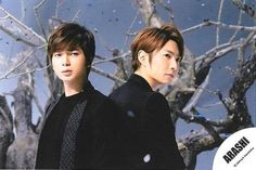 Listen to every Arashi track @ Iomoio Handsome, Guys, Track, Ships, Wallpaper, Phone, Room, Bedroom, Boats