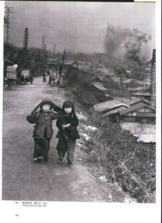 Shōmei Tōmatsu / 東松 照明
