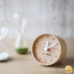 more Trees Clock Cace